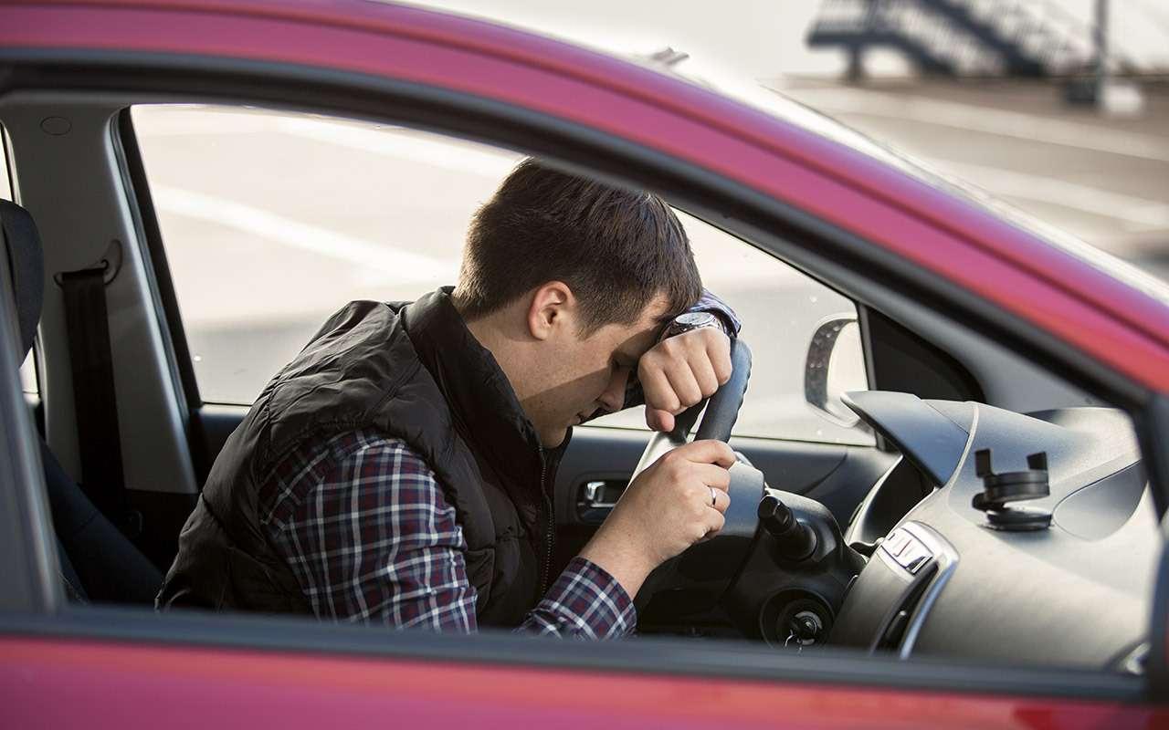 5 вредных привычек каждого водителя (ивас тоже!)— фото 1142370