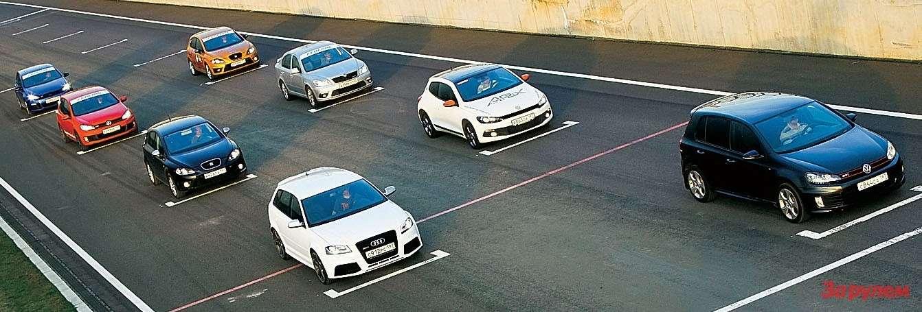 Нашсамый массовый тест— восемь автомобилей наодной платформе.