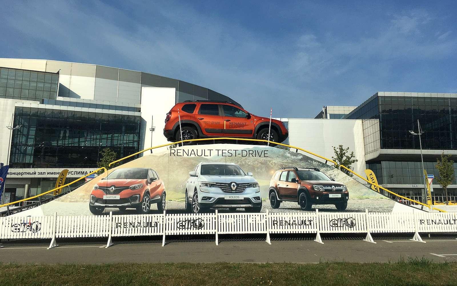 KiaCeed идругие премьеры Московского автосалона 2018— фото 900033