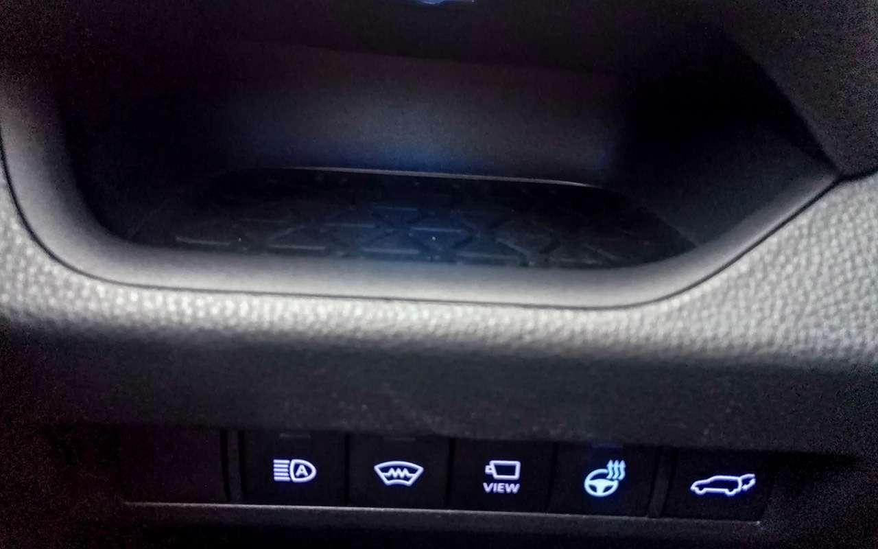 Новая Toyota RAV4: «Зарулем» проверил еезапределами асфальта— фото 1011268