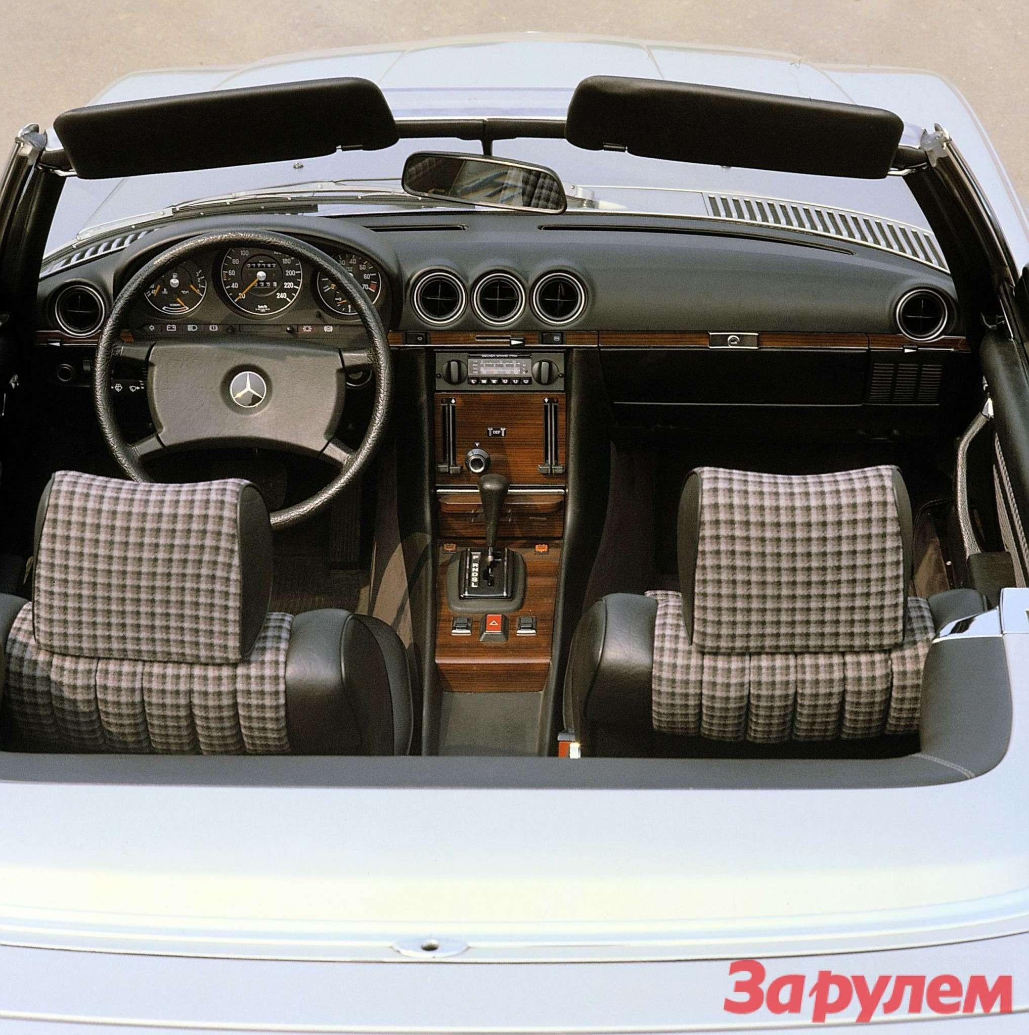 Винтерьере автомобиля значительное внимание было уделено пассивной безопасности.