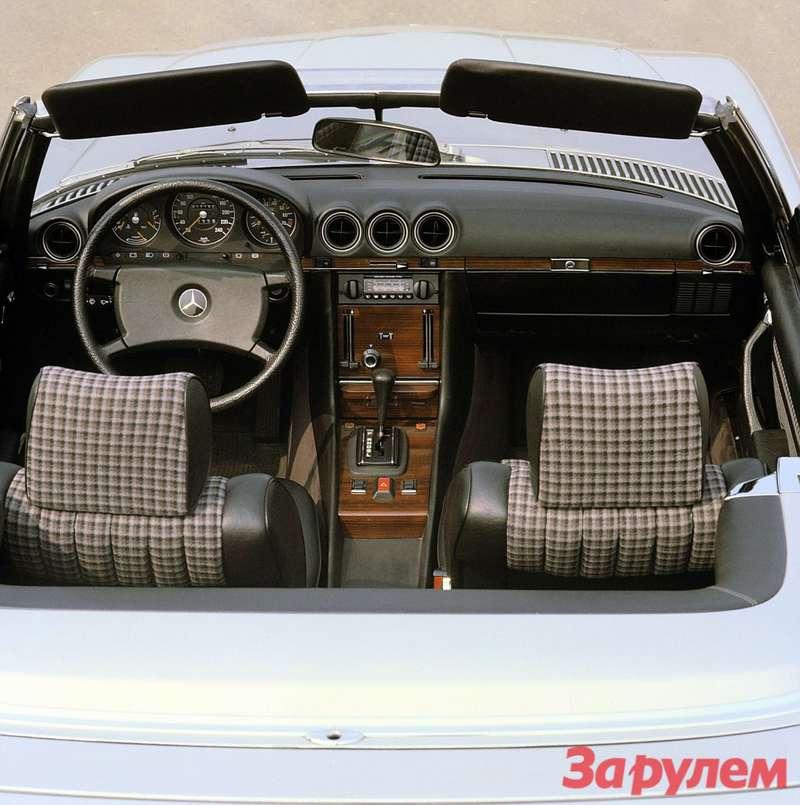 В интерьере автомобиля значительное внимание было уделено пассивной безопасности.