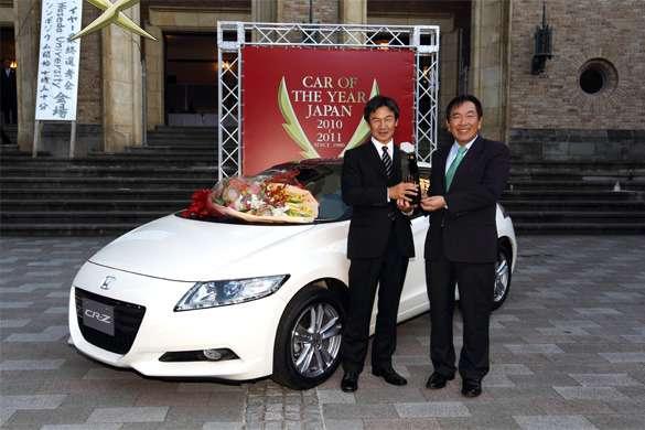 Honda CR-Z  Автомобиль года вЯпонии