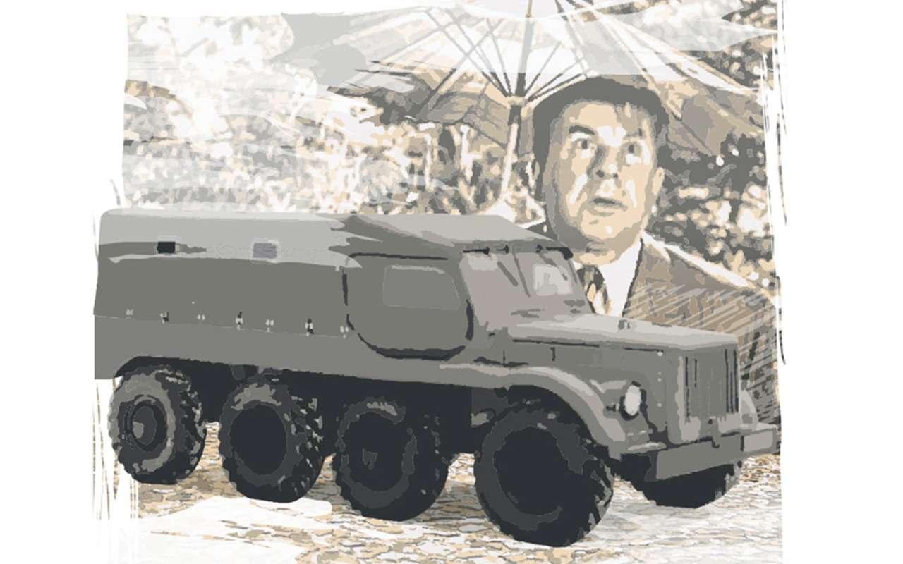 Неизвестный ГАЗ: восьмиколесный вездеход