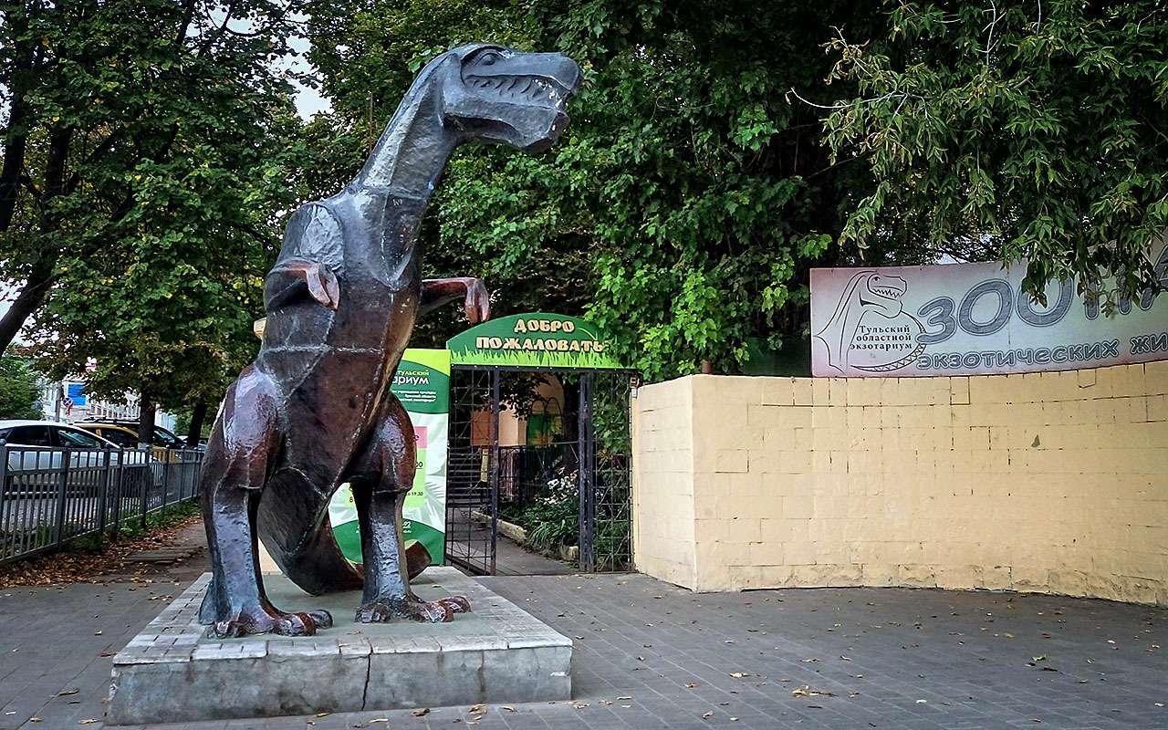 Навыходные вТулу: памятник блохе, лучшие пряники иместное пиво— фото 780528