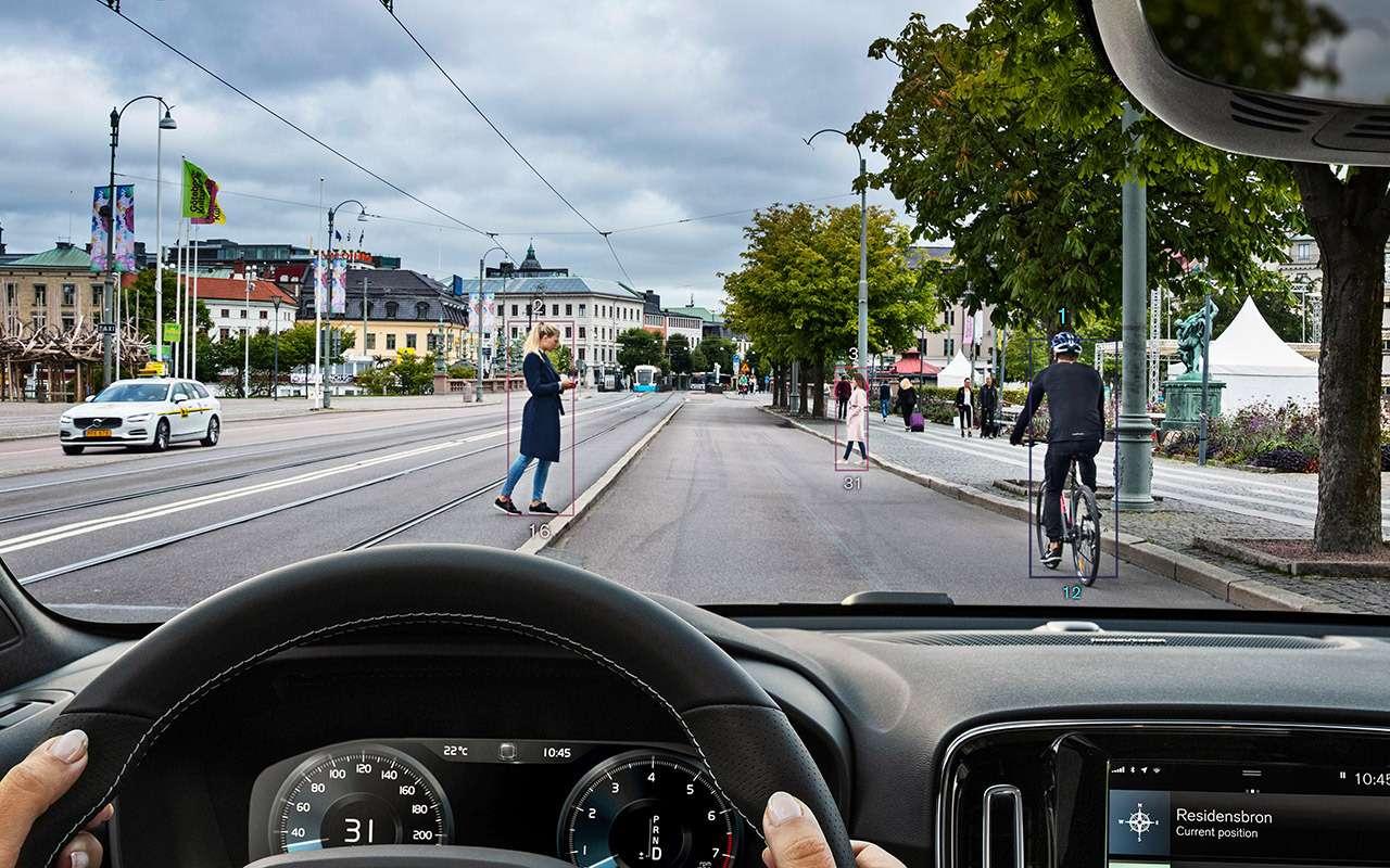 Новый кроссовер Volvo XC40— тест-драйв «Зарулем»— фото 838123