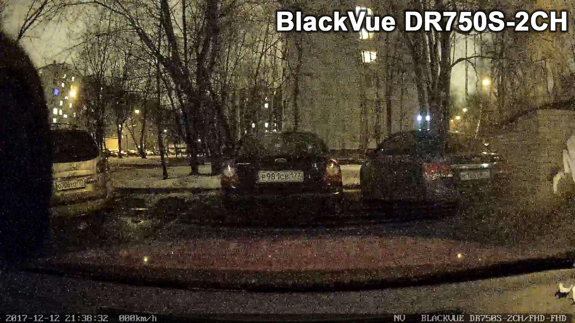 Супертест двухкамерных видеорегистраторов Full HD— фото 838437