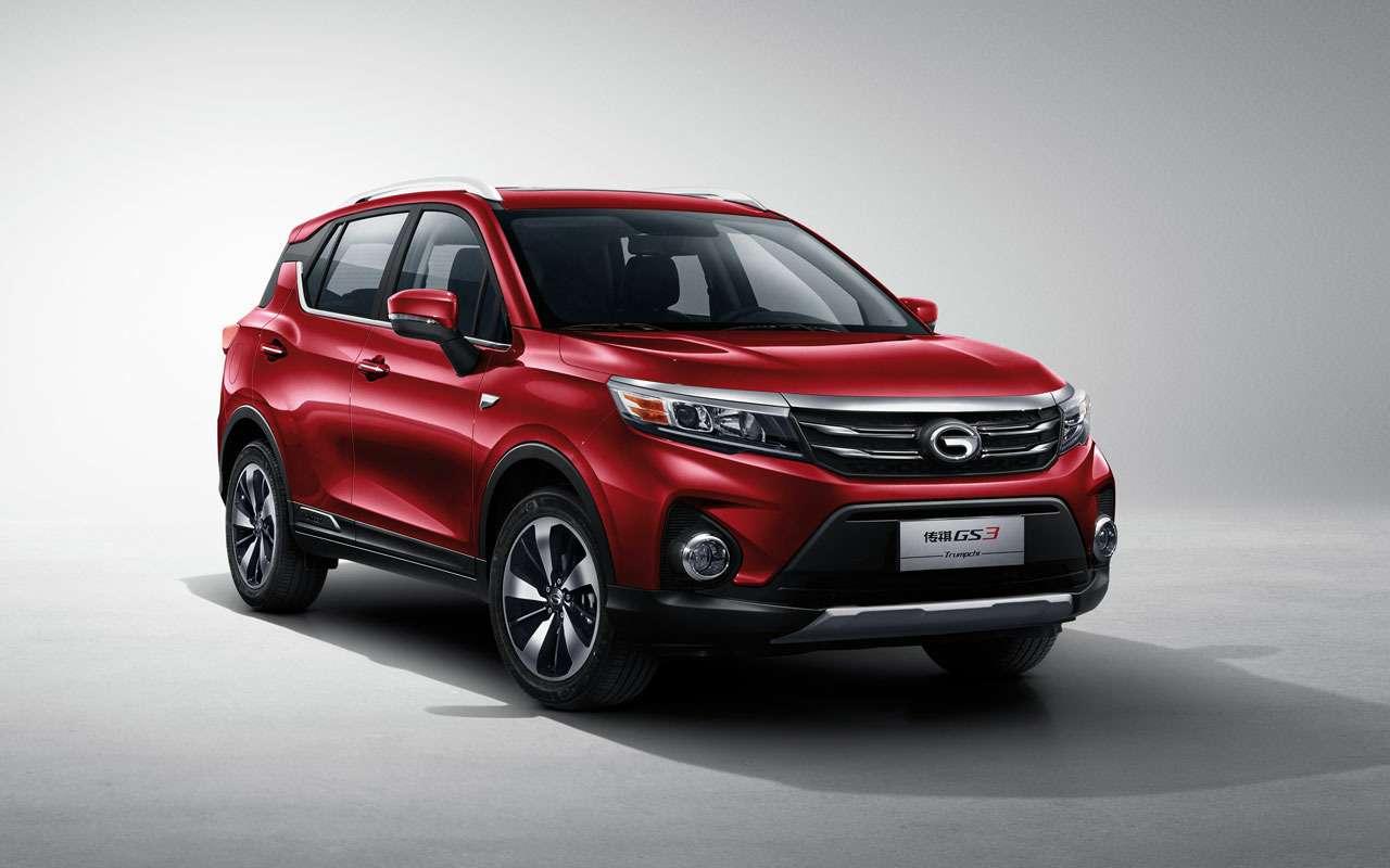 Продать больше, чем BMW: планы нового «китайца» вРоссии— фото 964763