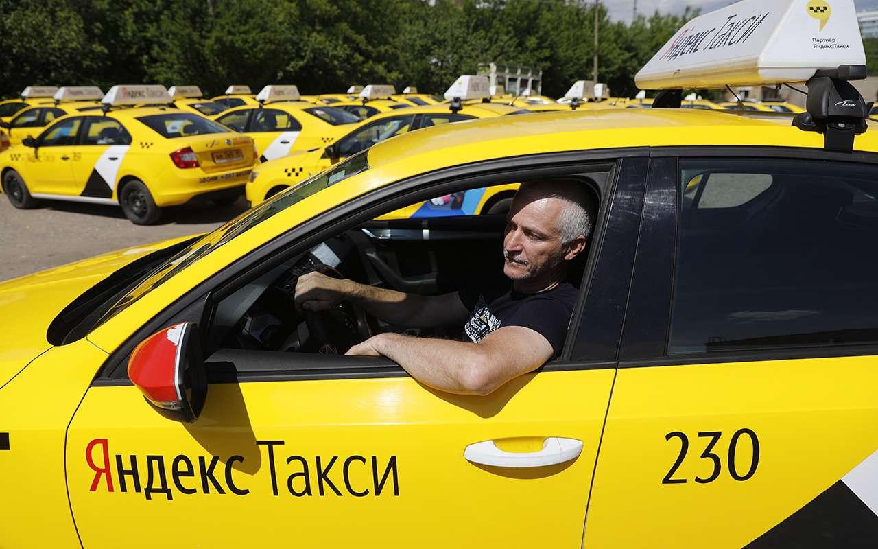 1G5Tswy CmUsk7KM8eBmkA - Как таксисту заслужить 5баллов отпассажиров? Исследование