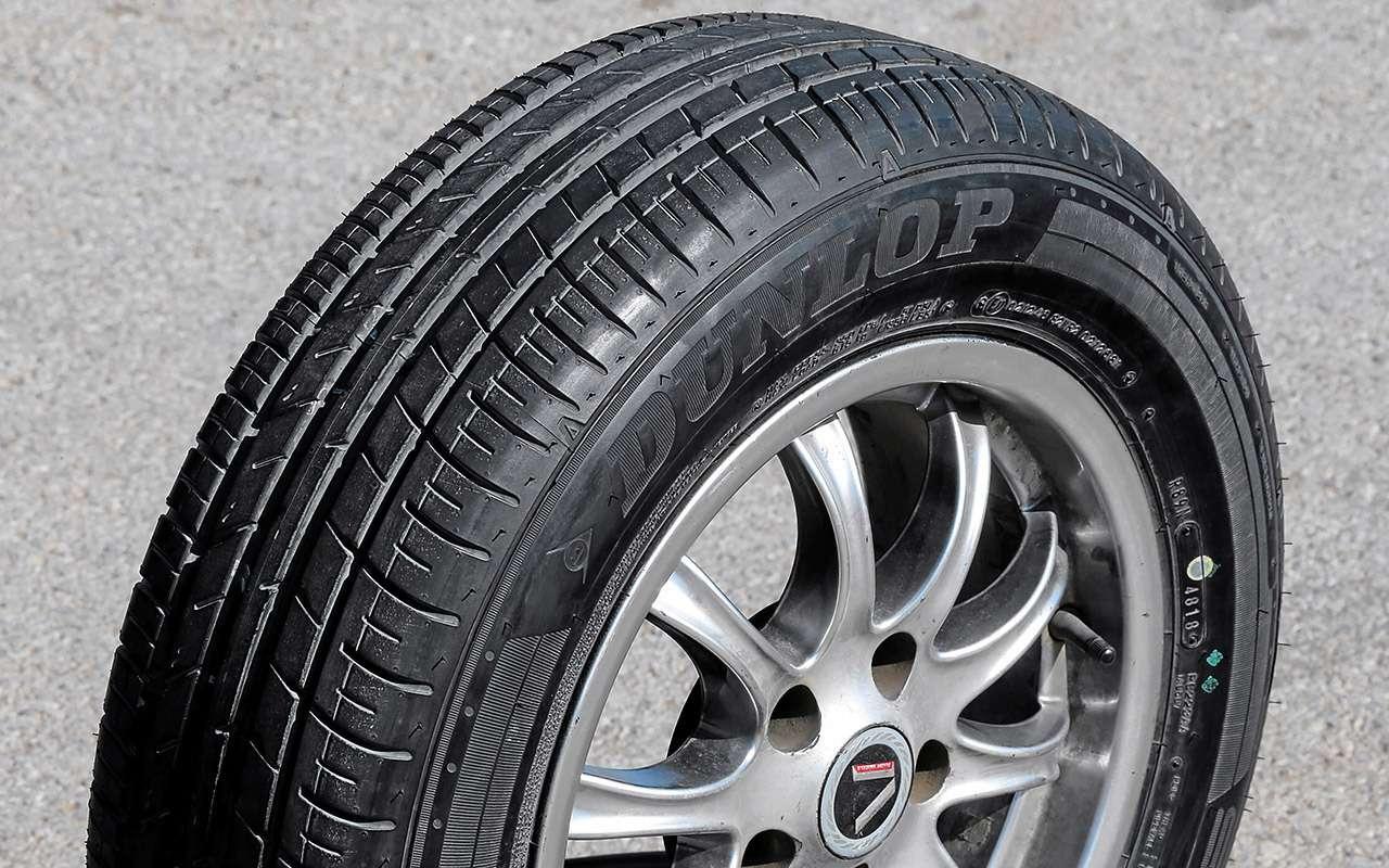 Летние 15-дюймовые шины— большой тест «Зарулем»— фото 1096824