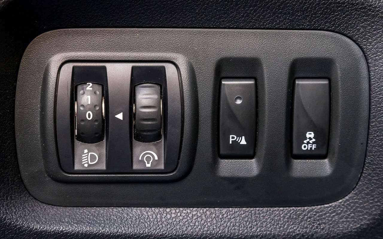 Выэтого хотели— новая версия Renault Kaptur сочень полезной кнопкой— фото 889547
