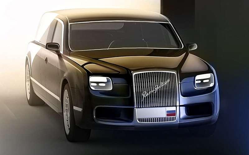 Президентскими автомобилями будет торговать Sollers
