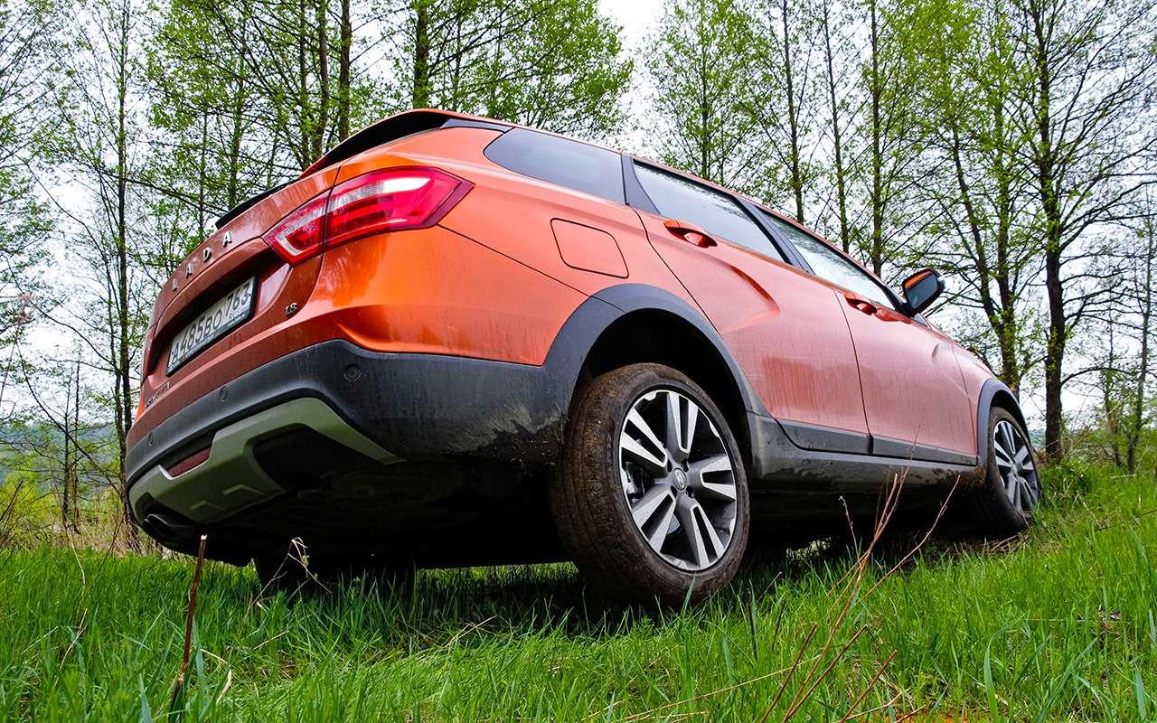 Lada Vesta SWCross изпарка ЗР: кроссоверные повадки имасложор— фото 908800