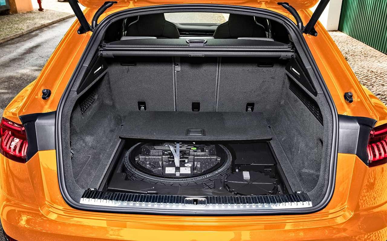 Новый кроссовер Audi: как дороже, чем Кайен?!— фото 950787