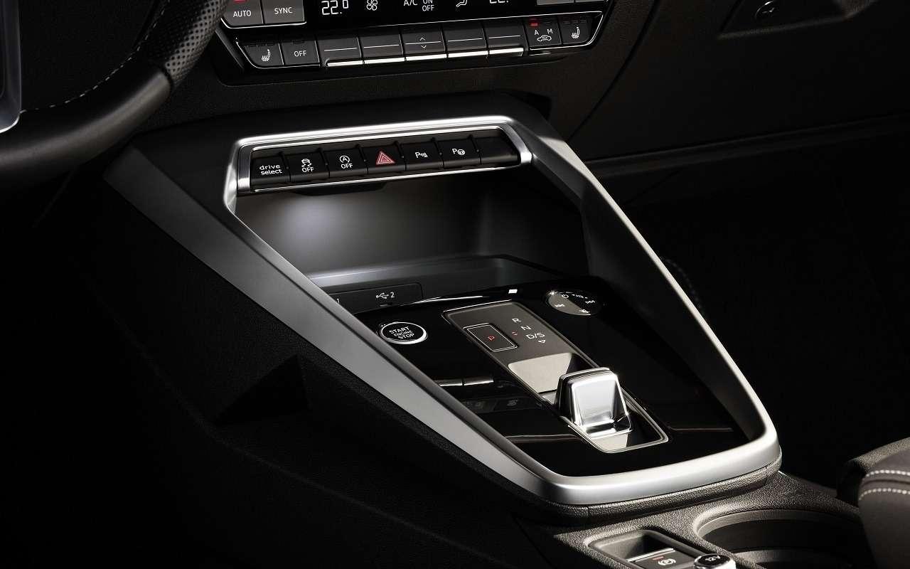Audi показала седан A3нового поколения— фото 1118837