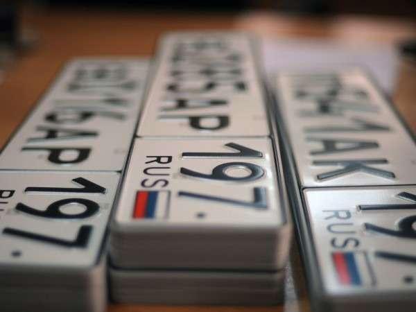 Новые правила регистрации автомобилей вступили всилу