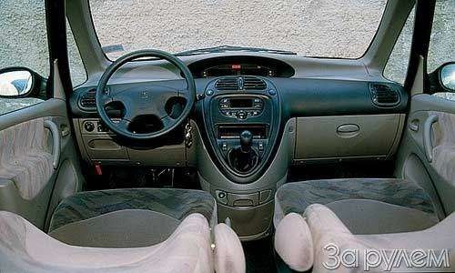 Тест Citroen Xsara Picasso, Mitsubishi Space Star, Mazda Premacy, Renault Scenic. Семейный квартет.— фото 20432