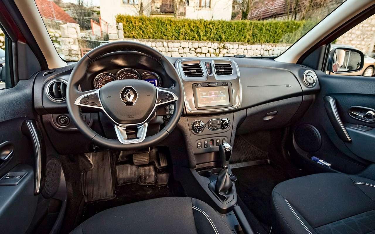 Какбы кроссоверы: тест Renault Logan Stepway иSandero Stepway— фото 942656