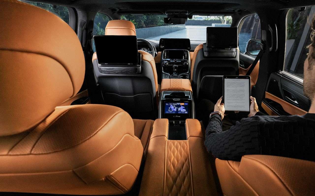 Lexus представил новый LX600— фото 1284967