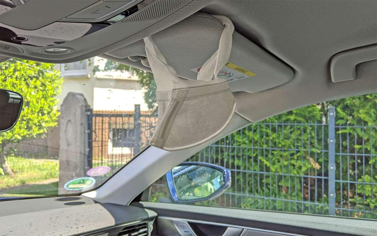 Куда девать маску вавтомобиле? Есть решение!— фото 1201237