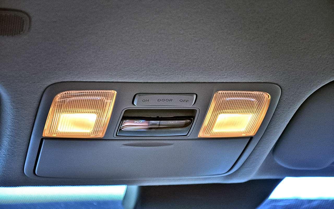 Цены нановый Hyundai Solaris: кчему готовиться?— фото 708339