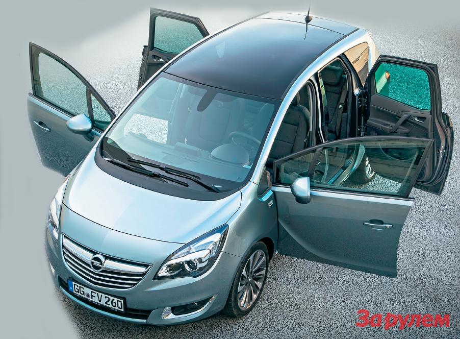 Opel Meriva: делаем ставки— фото 320438