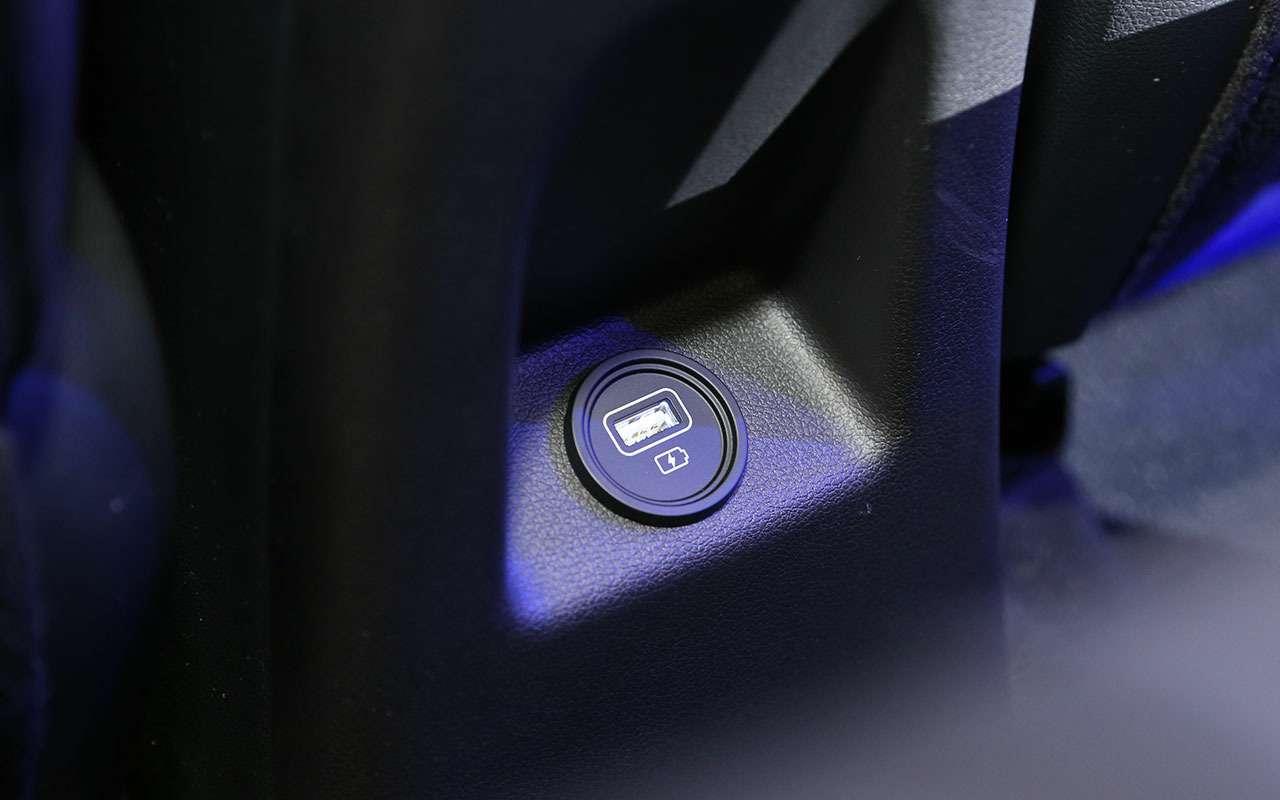 Обновленный Hyundai Solaris: близкое знакомство— фото 1085074