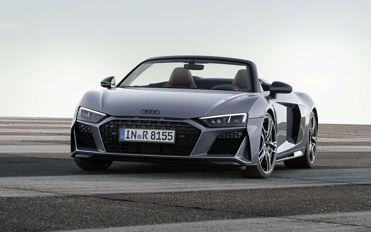 10крутейших Audi, которых мывРоссии лишены— фото 922485