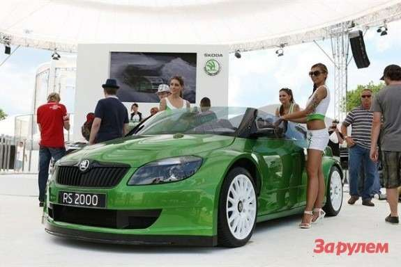 Skoda RS2000 concept side-front view 2