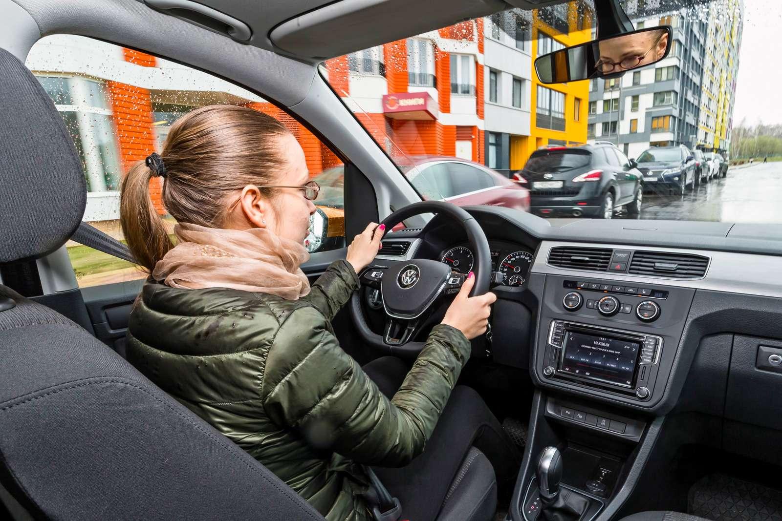 Изящество или практичность? Citroen Grand C4Picasso против VWCaddy Maxi— фото 599142