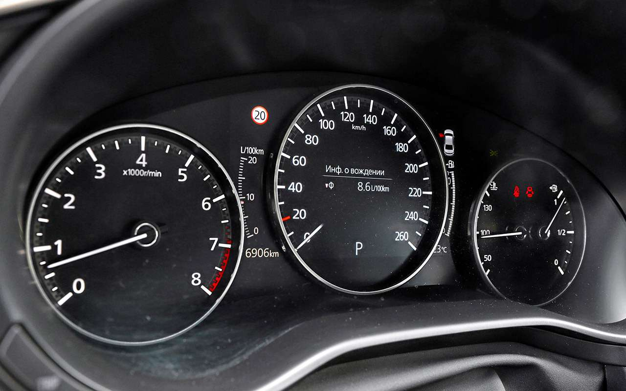 VWJetta, Kia Cerato, Mazda 3— тест-сравнение— фото 1156460