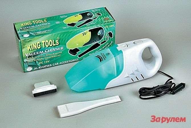 King Tools VC504