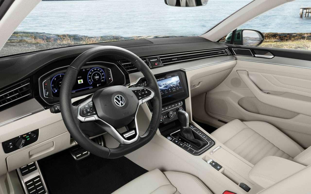 Начались продажи нового VWPassat— фото 979082