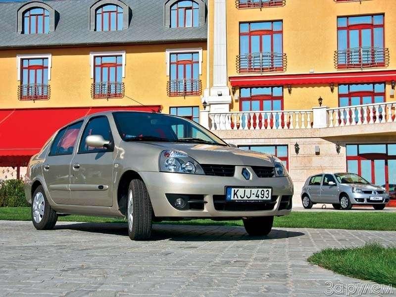 Renault Symbol. СИМВОЛЫ НОВИЗНЫ ИПОСТОЯНСТВА— фото 68835