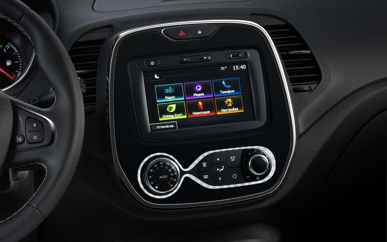 7 причин задуматься опокупке Renault Kaptur висполнении Extreme— фото 942339