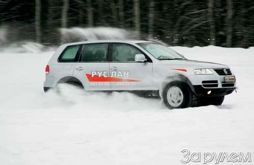 Тест Nissan Patrol, Land Rover Discovery 3, Volkswagen Tuareg. Век нынешний ивек минувший?— фото 55028