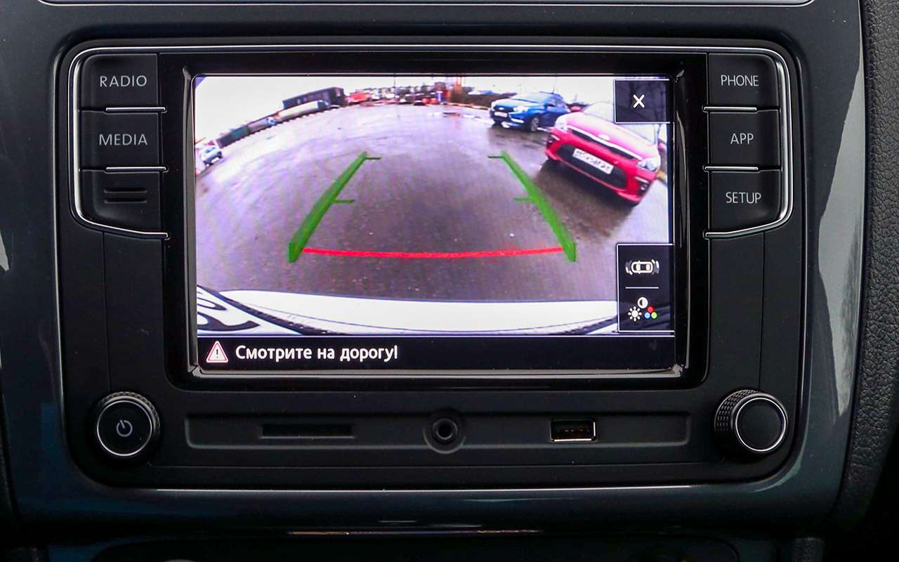Vesta, Polo, Rio: большой тест автоматов— фото 1121237