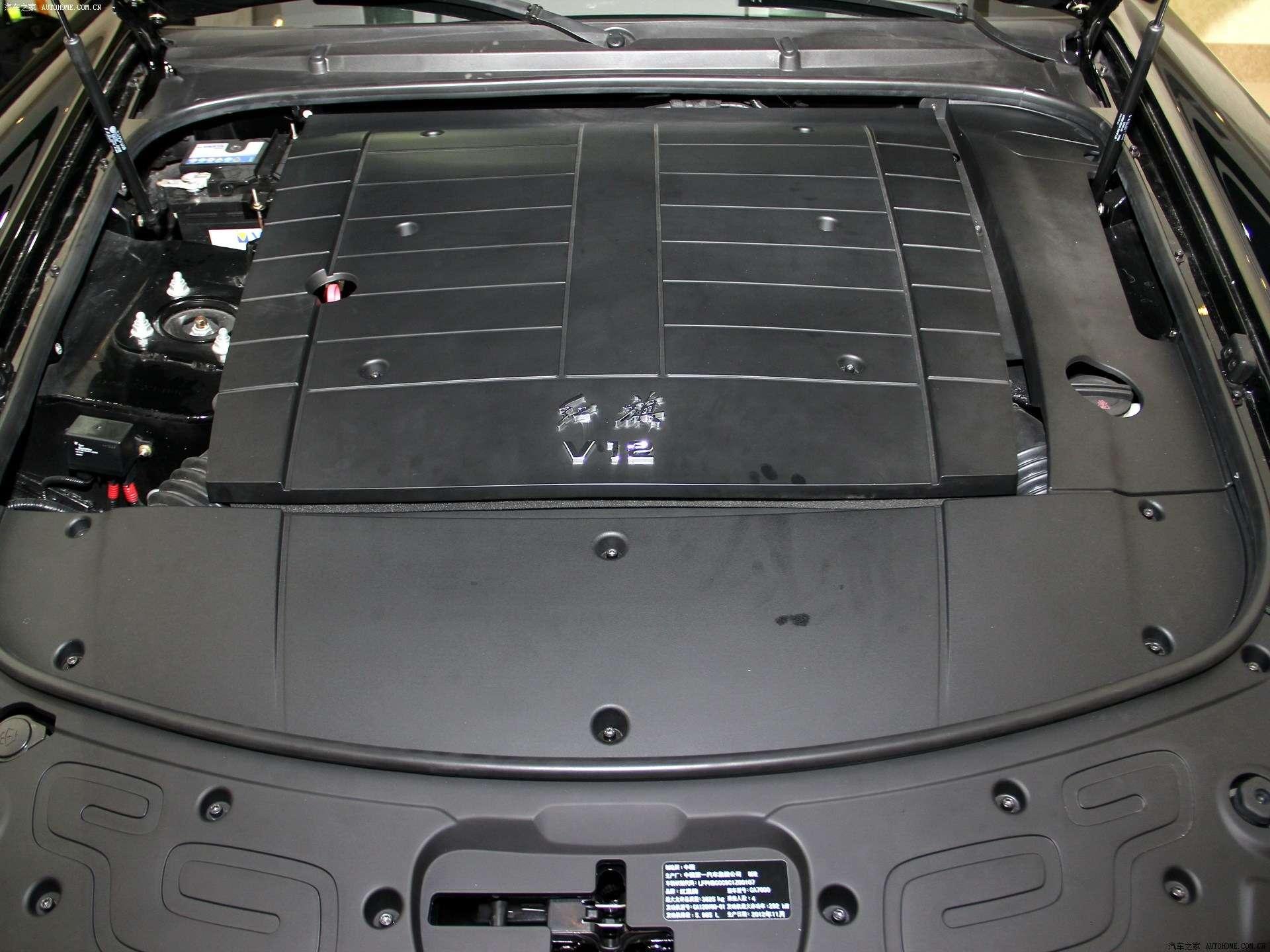 Дороже S-класса: самый крутой китайский седан поступил впродажу— фото 825599