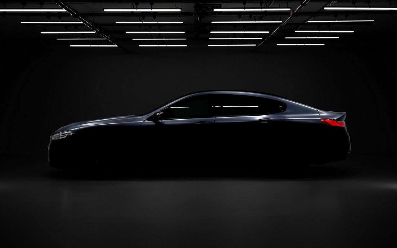 Самое дорогое купе BMW: первое фото— фото 972433