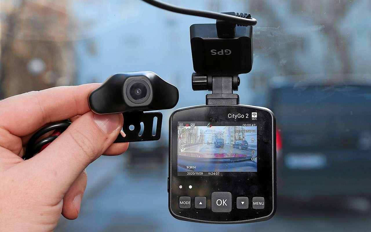8 видеорегистраторов: содной исдвумя камерами— какой лучше?— фото 1210545