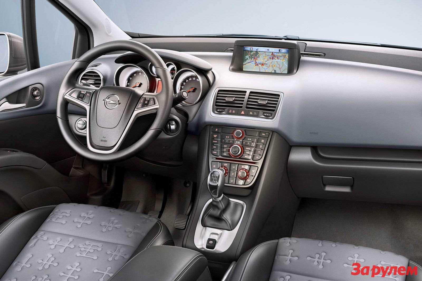 2011-Opel-Meriva1