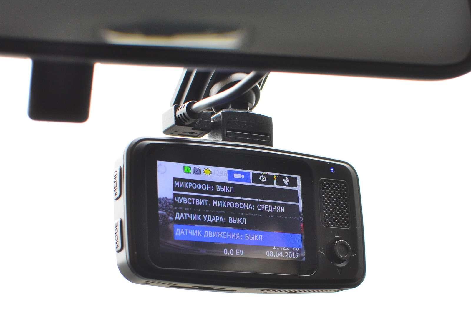 Супертест ЗР— дорогущие видеорегистраторы иудалой бюджетник— фото 773444