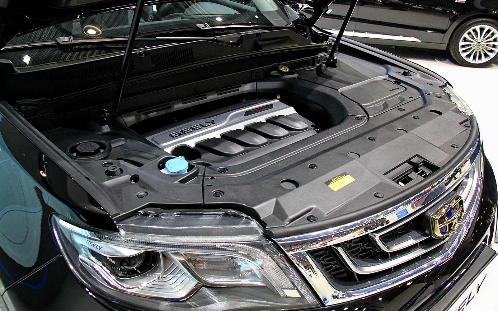 Двигатель Geely Emgrand GT