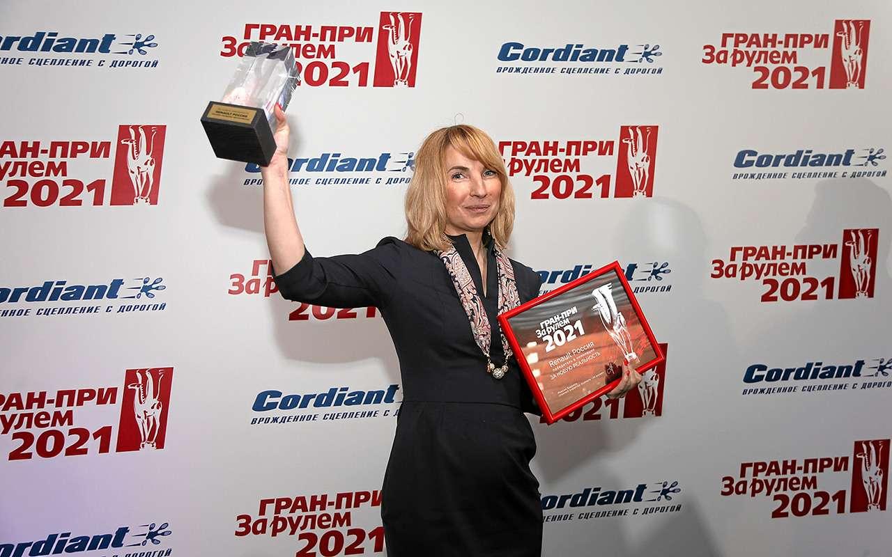 Встречайте 12лучших! Гран-при «Зарулем» 2021— фото 1241847