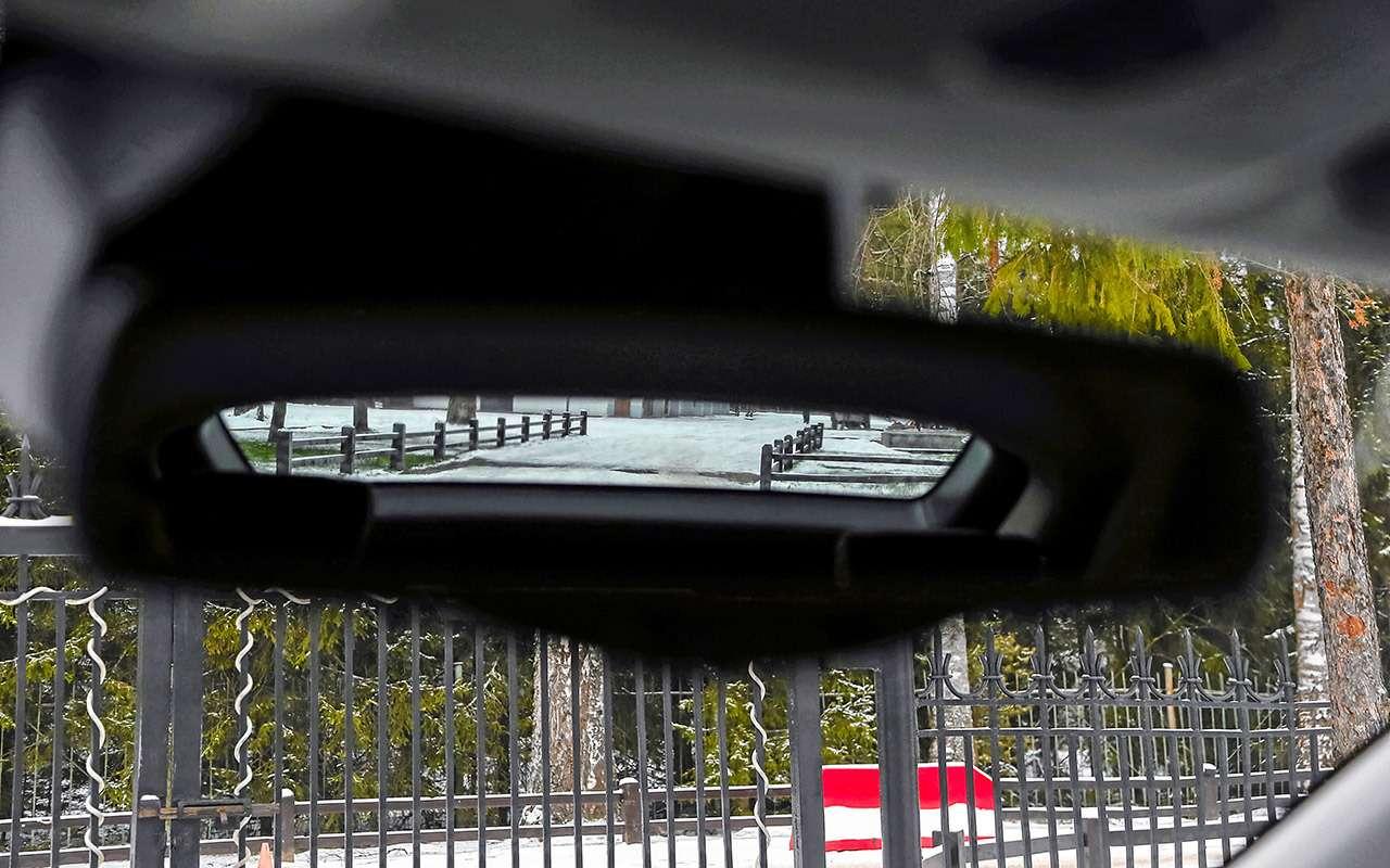 Кросс-купе изКитая, Франции иЯпонии: большой тест «Зарулем»— фото 1079514