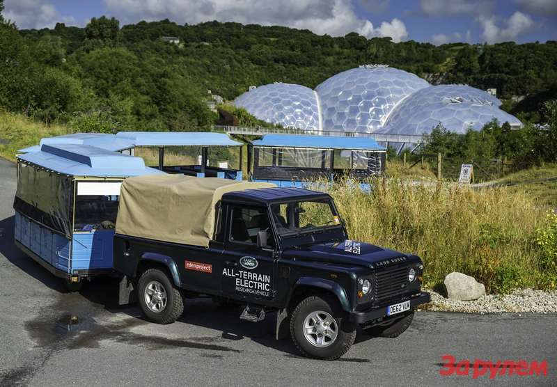 land rover electric defender eden project 000
