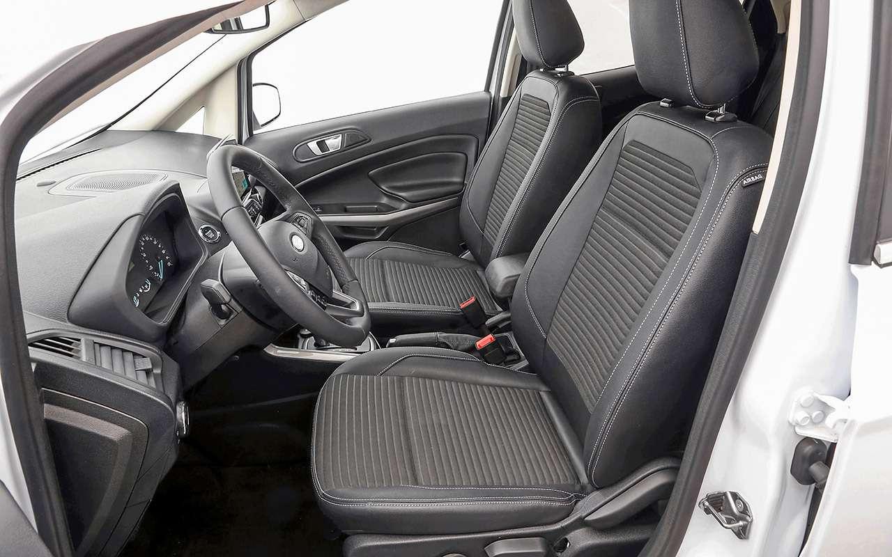 Большой тест кроссоверов: обновленный Ford EcoSport иконкуренты— фото 911186
