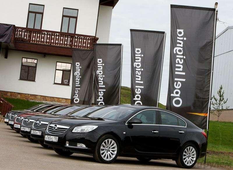 Презентация Opel Insignia: Очень приятно, царь! (ВИДЕО)— фото 93361