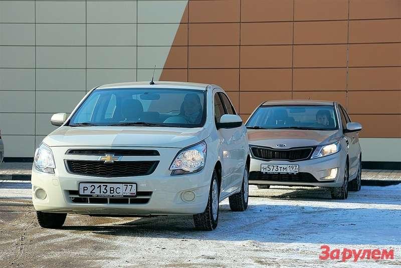 Chevrolet Cobalt, Kia Rio