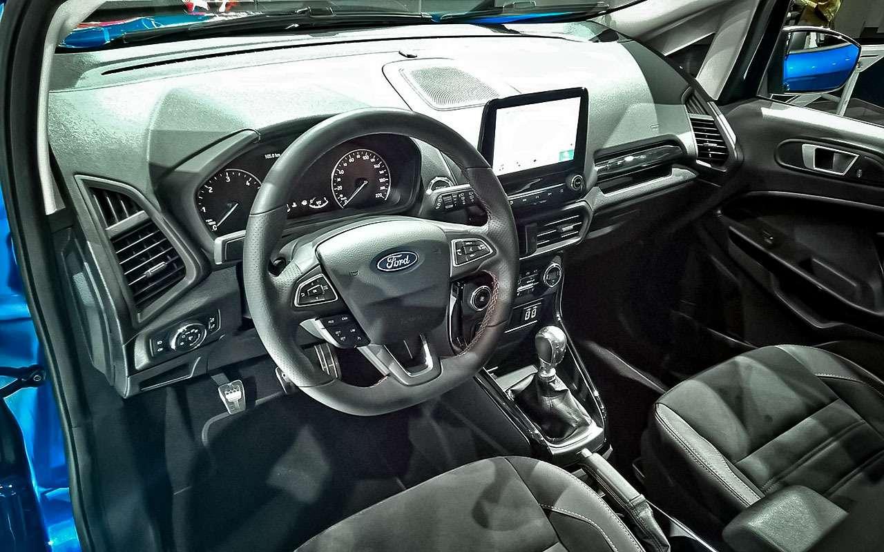Новый Duster идругие премьеры автосалона воФранкфурте: онлайн-трансляция. Часть 1— фото 793891